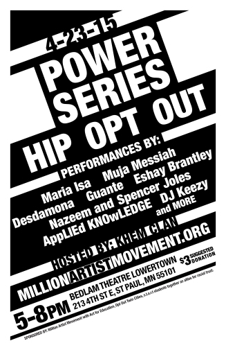 power-series-flyer-hiphop-11x17-1 (1)